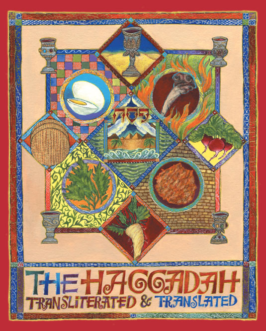 No Kidding…The SJW* Haggadah
