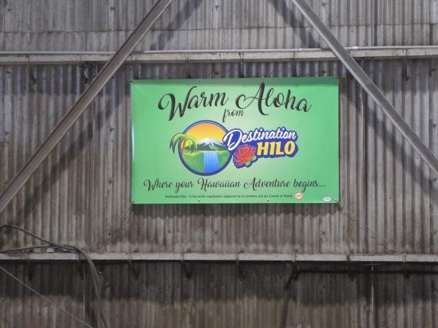 WelcomeHilo